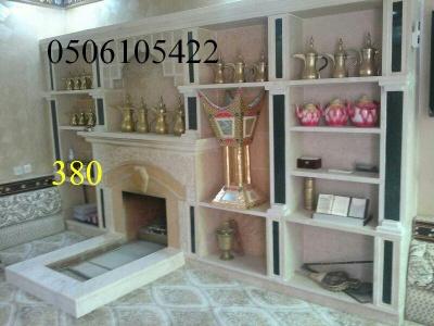 IMG-20131009-WA0016