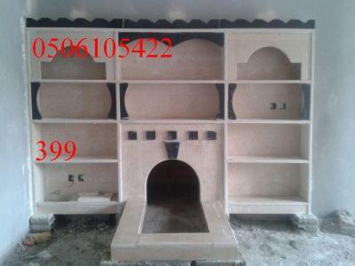 IMG-20131110-WA0008