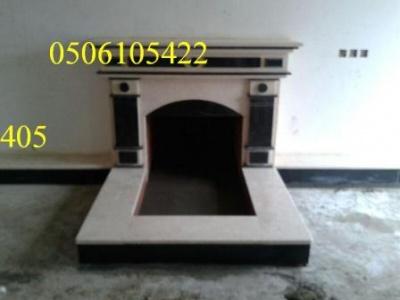 IMG-20131203-WA0010