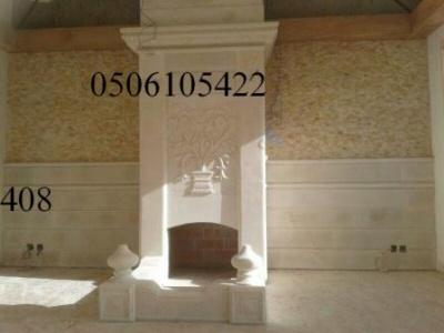 IMG-20131210-WA0010