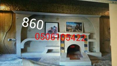 IMG-20140905-WA0032
