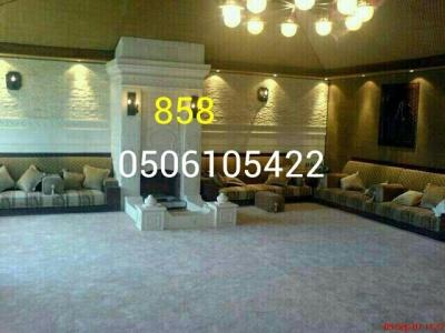 IMG-20140905-WA0033