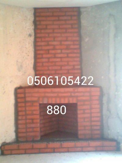 IMG-20140905-WA0050