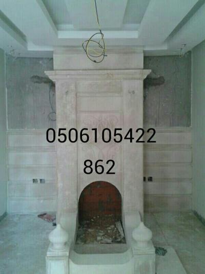IMG-20140905-WA0066