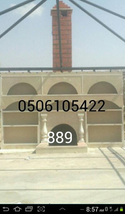 IMG-20140905-WA0074