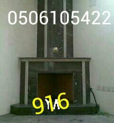 IMG-20140914-WA0010