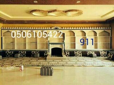 IMG-20140914-WA0019